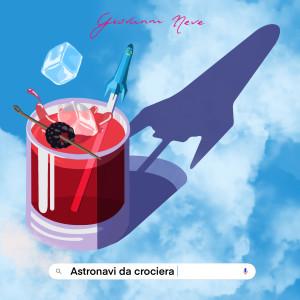 cover - Giovanni Neve - Astronavi da crociera